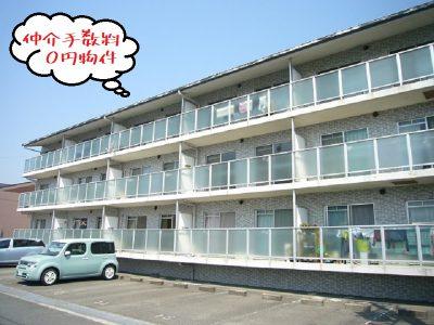 姫路市網干区大江島 2DK